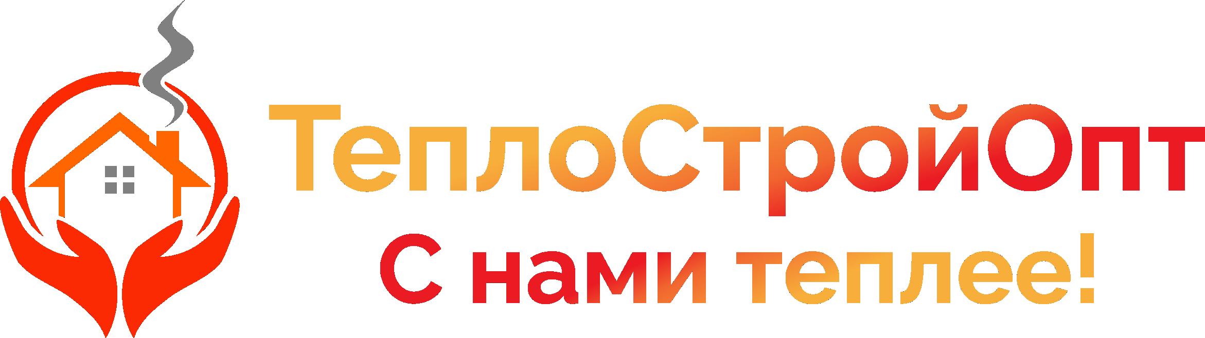 ТеплоСтройОпт
